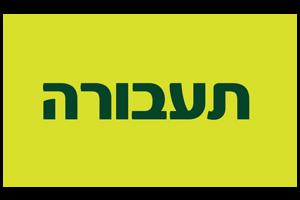 logo9-min